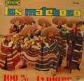 LOS MATECOCO - 100% typique
