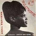 AFRICAN NEW SOUND - african jerk / belivoir