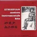MULATU ASTATKE - ethiopian modern instrumental hits