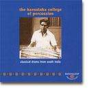 The Karnataka College of Perc Classical Drums from South India