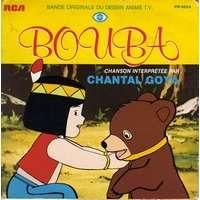 GOYA CHANTAL B.O.  Du feuilleton tv  de ' bouba ' ( pochette  ouvrable avec a l'interieur des dessin )