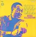DUKE ELLINGTON - soul call