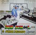 JUNIOR DELGADO - dub school