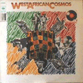 WEST AFRICAN COSMOS - west african cosmos
