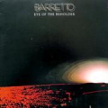 RAY BARRETTO - eye of the beholder