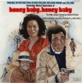 WELDON IRVINE - honey baby honey baby