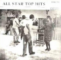 ALL STARS OF JAMAICA - all star top hits