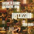 SYLVIO GUALDA - percussion
