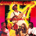 LARRY GRAHAM AND GRAHAM CENTRAL STATION - live in japan '92