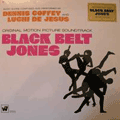 DENNIS COFFEY - black belt jones