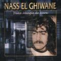 NASS EL GHIWANE - transe musique du maroc