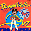 FUNKY BUREAU - boogie walk