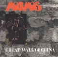 MORMOS - great wall of china
