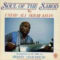 ALI AKBAR KHAN - soul of the sarod