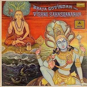 M.S. SUBBULAKSHMI - bhaja govindam and vishnu sahasranamam