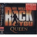 queen we will rock you / teo torriatte (let us cling together)/ we will rock you (original karaoke)