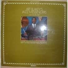 art blakey and the jazz messengers new york 1957