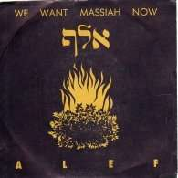 Alef We want massiah now - Imloh