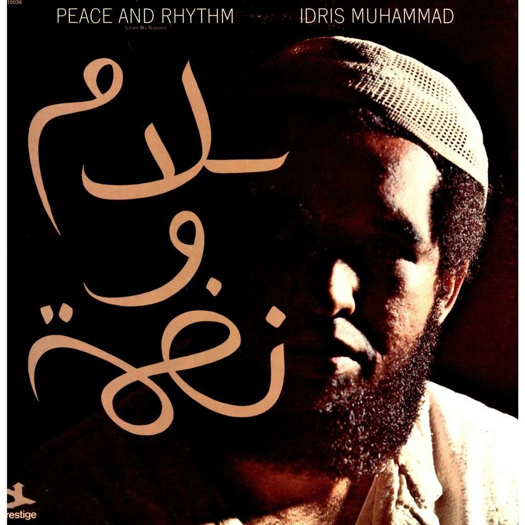 peace and rhythm idris muhammad lp 売り手 dr rythm id
