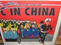 confetti's c in china