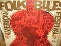 american folk blues festival 1964   american folk blues      lp