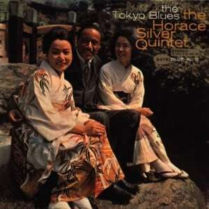 horace silver quintet The Tokyo Blues (japanese papersleeve)