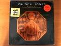 QUINCY JONES - Sounds - LP
