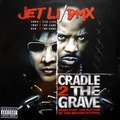 CRADLE TO THE GRAVE - Music from and inspired by the motion picture - LP x 2