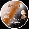 LORENZO & ELIMANE / IFARI - From Afar / Mother Of The Earth - 12 inch 33 rpm