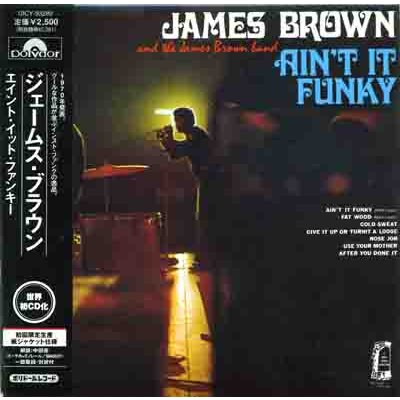 james brown ain't it funky
