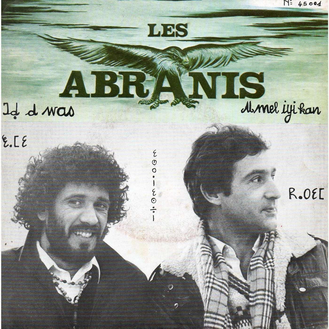 Les Abranis Les Abranis 1977