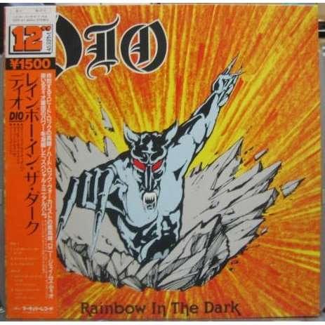 DIO RAINBOW IN THE DARK + 4