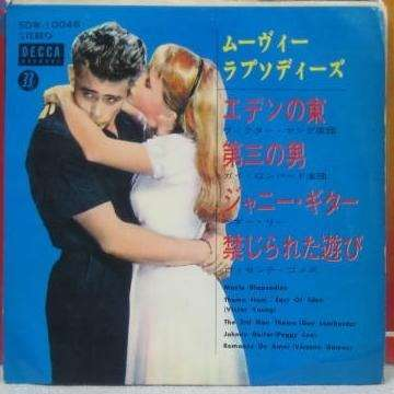 VICTOR YOUNG/GUY LOMBARDO/PEGGY LEE/VICENTE GOMEZ THEME FROM EAST OF EDEN/3RD MAN THEME/JOHNNY GUITAR/ROMANCE DE AMOR
