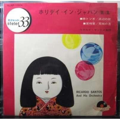 RICARDO SANTOS & HIS ORCHESTRA HOLIDAY IN JAPAN VOL. 1 EP