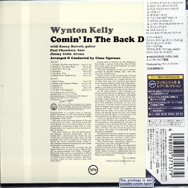 Comin In The Back Door By Wynton Kelly Cd With Jazzybird