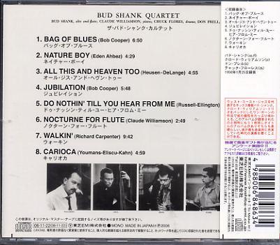bud shank the but shank quartet