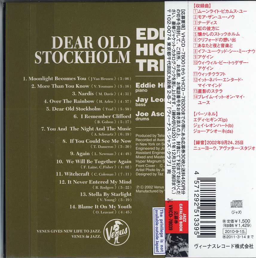 Dear Old Stockholm By Eddie Higgins Cd With Jazzybird