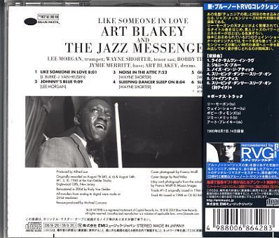 art blakey Like Someone In Love