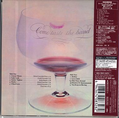 deep purple Come Taste The Band [SHM-CD]