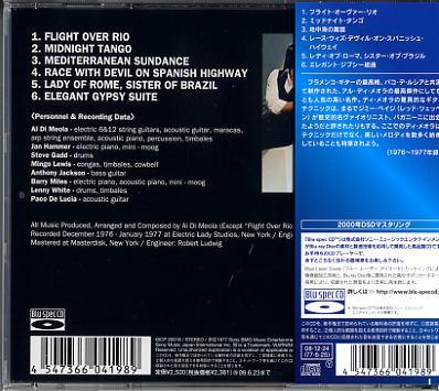 al di meola Elegant Gypsy [Blu-spec CD]