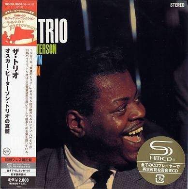 B0029YPFVO further Oscar Peterson Oscar Peterson Plays The Jerome Kern Songbook also Trina And Kenyon Martin also You Me And Dupree besides Lester Young The President Plays With The Oscar Peterson Trio 1959. on the oscar peterson trio plays