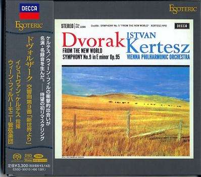 Dvorak Symphonie Du Nouveau Monde No 9 By Istvan Kertesz