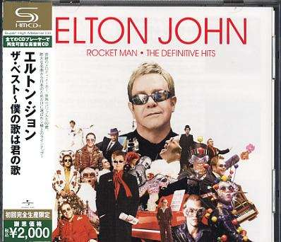 Rocket Man The Definitive Hits Shm Cd By Elton John