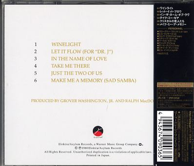 Winelight Shm Cd By Grover Washington Jr Cd With Jazzybird