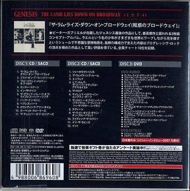 The lamb lies down on broadway [sacd hybrid+dvd] by Genesis, SACD with  jazzybird