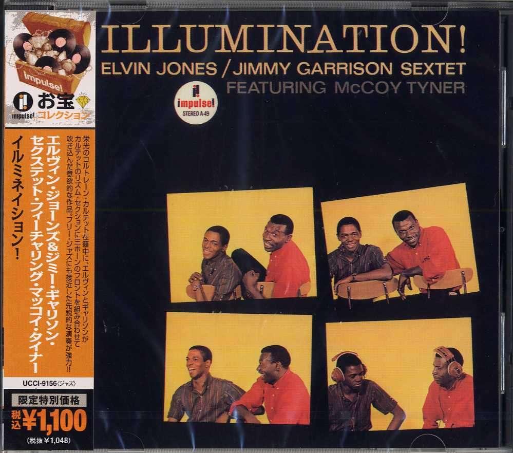 Illumination! by Elvin Jones, CD with jazzybird - Ref:114235581