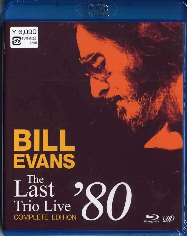 bill evans Last Trio Live '80 Complete Edition (Blu-ray)