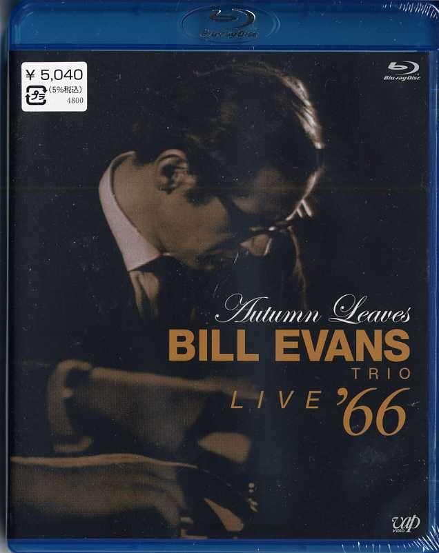 bill evans Autumn Leaves - Bill Evans Trio Live '66 [Blu-ray]