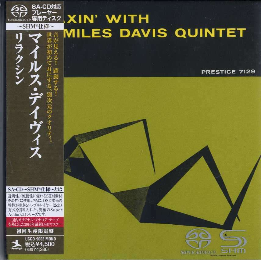 miles davis relaxin' with the miles davis quintet [shm-sacd]