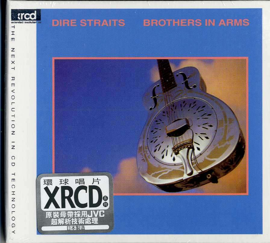 StereoLife - Dire Straits - Brothers In Arms (XRCD)